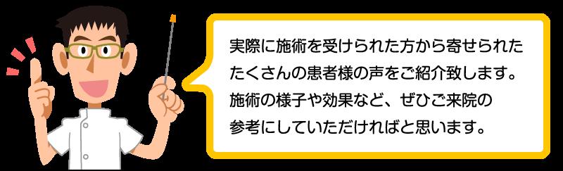 ���ۂɎ{�p����ꂽ�������ꂽ���җl�̐������Љ�v���܂��B�{�p�̗l�q����ʂȂǁA���Ђ����@�̎Q�l�ɂ��Ă���������Ǝv���܂��B